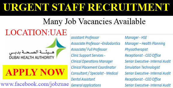 Current Job Vacancies