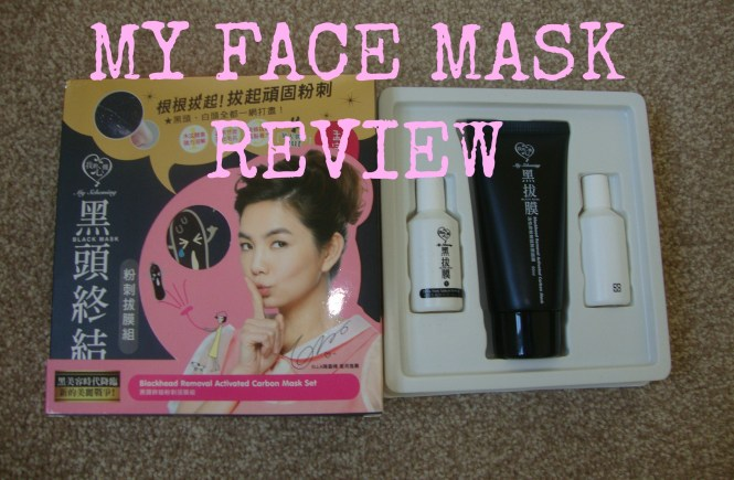 MY FACE MASK REVIEW