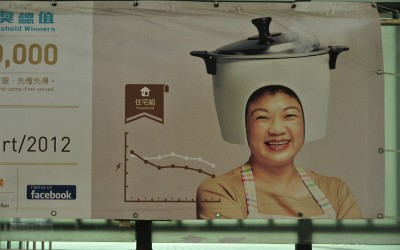 Hong Kong, HK Island, billboard