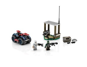 2014 KREO GIJOE OUTPOST DEFENSE A7387