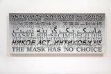 Anonymity (Translation)