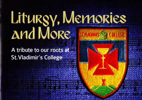 Macenko Memorial Choir
