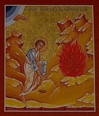 moses-burning-bush-icon
