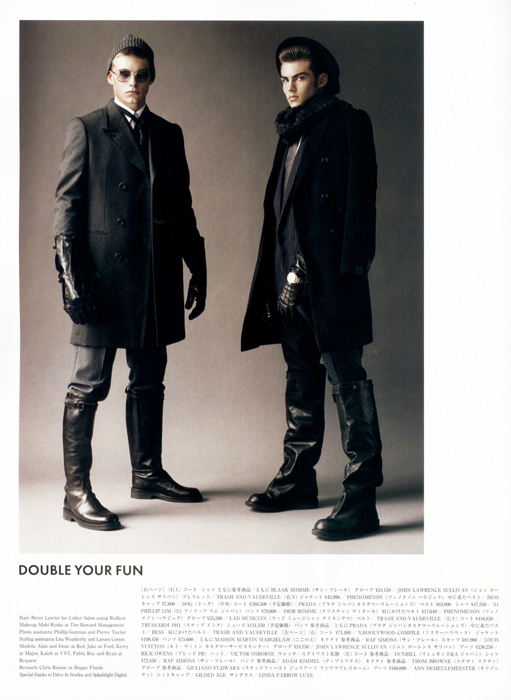 Vogue Hommes Japan #3 8