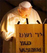 pope at yad vashem: