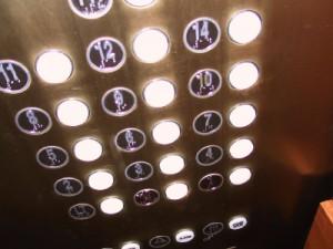 express-elevator