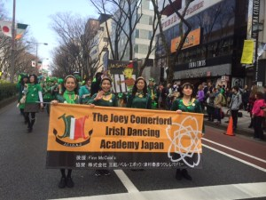 2016 St.Patrick's Day Parade!