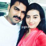 pawan singh akshara singh ki photo