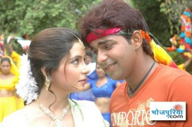 Pawan Singh And Ruby