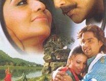 Rangbaaz Daroga Bhojpuri Movie