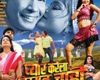 Pyar Karela Himmat Chahi