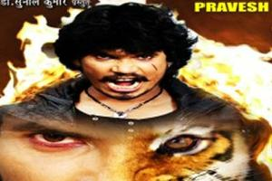 Action star of Bhojpuri cinema Pravesh Lal Yadav