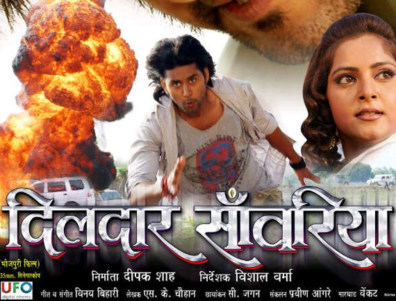 Dildaar Sanwariya releasing on 14th june
