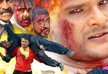 Bhojpuri Film Teri kasam
