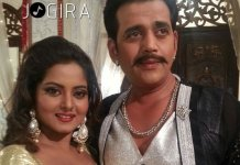 ravi kishan and anjana