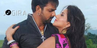 Pawan singh with Monalisha