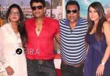 Ravi kishan with Anjana singh