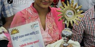 Neha Shree with award