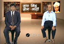 Talk shows on Teacher's Day Hosted by Manoj Bhawuk
