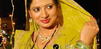 Rupa Singh