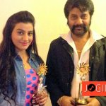 Akshra singh and Bipin singh in purvanchal ekta mach mahkumbha 2013