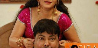 CP Bhatt