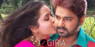 Kajal and Pawan singh in bhojpuri film