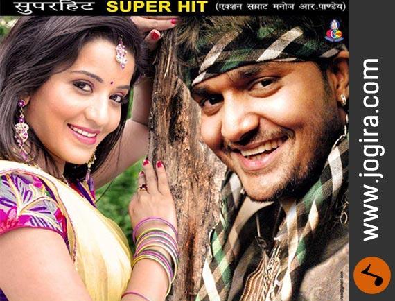 Bhojpuri Film pyar hoke rahi