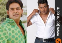 Bhojpuri Actor pawan singh and Ravi kishan