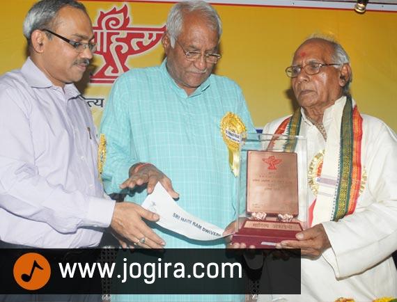 Sahitya Academy Presented Bhasha Samman 2013 to Hari Ram Dwivedi on 24th April 2014