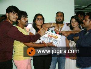 bhojpuri-film-hukumat