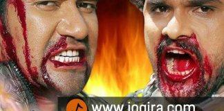 Bhojpuri Movie Hathkadi Trailer