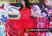 Sangeeta Tiwari's birthday Bash