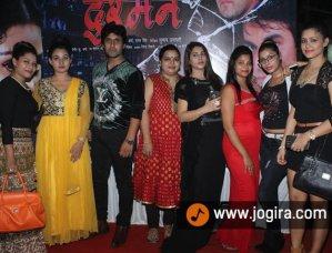 Bhojpuri film Tu mera dushman