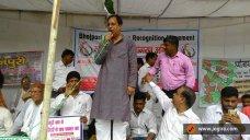 bhojpuri-language-recognition-movment-in-delhi