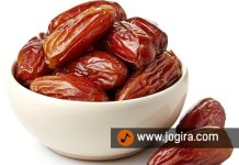 Health benefits of dates or khajoor