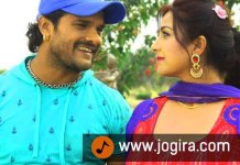 Khesari lal and Sweety chhabra in bhojpuri film Hogi pyar ki jeet