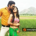 bhojpuri actor yash kumar in romantic style