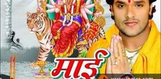 bhojpuri album mai mushkali