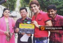 bhojpuri film mohhabat-ke saugaat shooting started