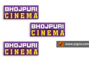 bhojpuri cinema channel