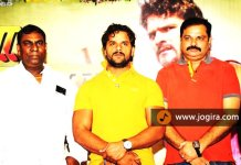 bhojpuri film zila champaran first look out