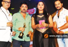 khesari lal yadav in bhojpuri film award 2016