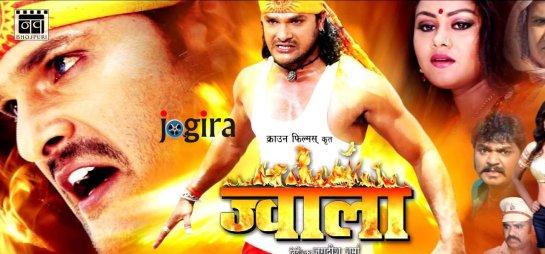 khesari poster