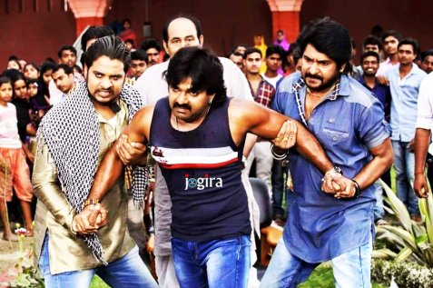pawan singh movie