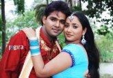 rani chatterji and pawan singh