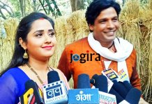 bhojpuri actress kajal raghwani and biraj bhat