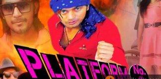 bhojpuri film platefarm no 2 poster
