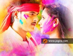 bhojpuri film rang first look