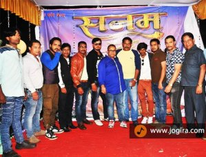 bhojpuri film sanam hmar hau shooting still